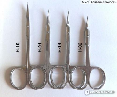 Тонкие ножницы для кутикулы. Ножницы или кусачки – вот в чем вопрос? Мега-тонкие ножницы для кутикулы!