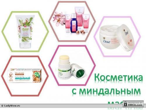 Миндальное масло для лица применение. Применение миндального масла в уходе за лицом