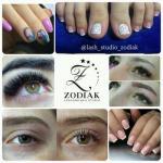 Дорогие девушки!  Наша студия красоты Zodiak предоставляет для вас следующие виды услуг: