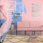 """Розовый кварц """"Rose Quartz"""" и безмятежность """"Serenity""""-цвета 2016 года."""