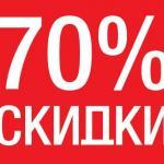 Курсы маникюра 3 вида сейчас 550 грн _весь курс цена!