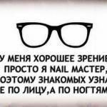 Анонимно, пожалуйста. Девчонки, собираюсь в июне на отдых в Новороссийск и хочу совместить приятное с полезным?